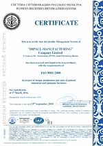 ISO 9001:2015 Russian Register certificate